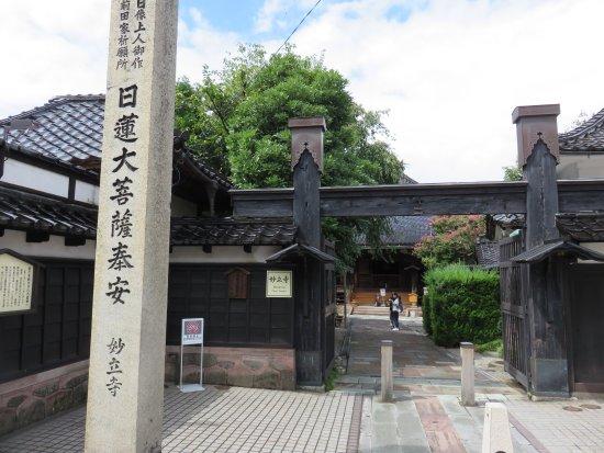 妙立寺 (忍者寺)