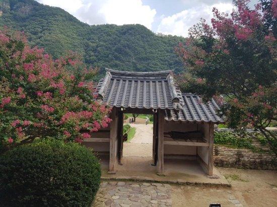 Andong, South Korea: photo0.jpg