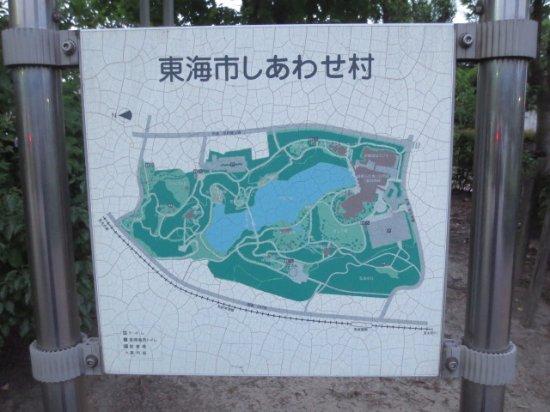 Tokai, Japón: 案内図