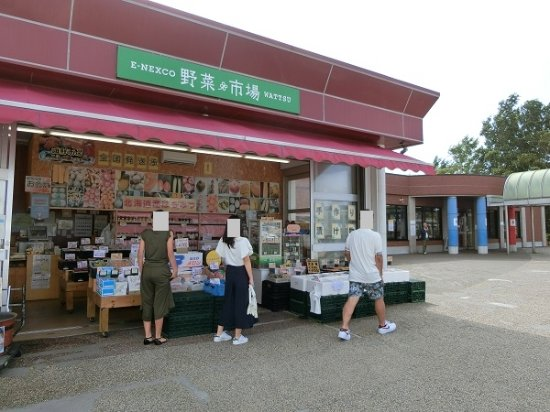 Kitahiroshima-bild