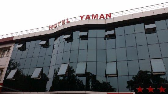 Эберсвальде, Германия: Hostel Yaman