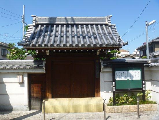 Takuren-ji Temple