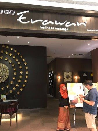 EVAWANの入口