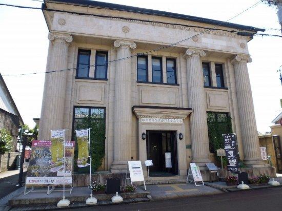 きのもと交遊館(旧滋賀銀行木之本支店)