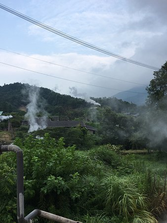 Aso-gun, Japan: photo2.jpg