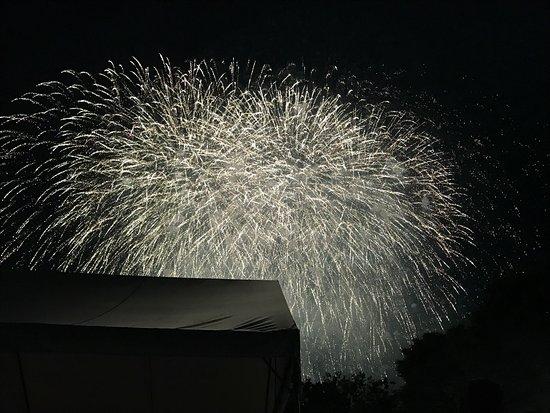 Asaka, Ιαπωνία: photo0.jpg