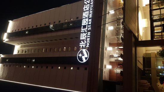 Huiyuan Prime Hotel: 20170717_203935_large.jpg