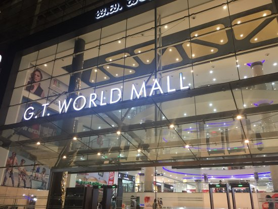 GT World Mall