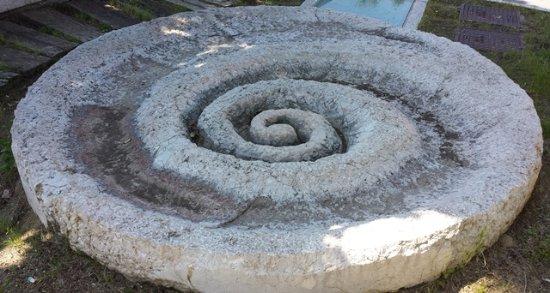 Fontana della Memoria