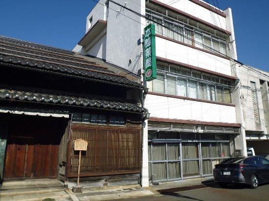 Honjin Yakkyoku