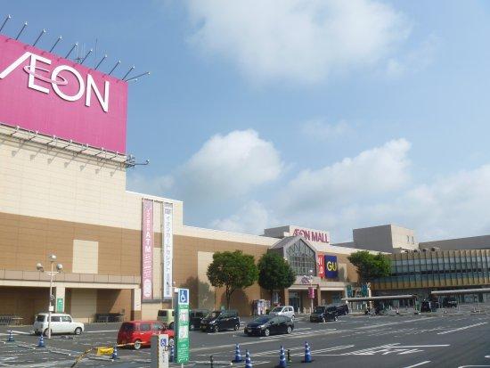Aeon Mall Tsuyama