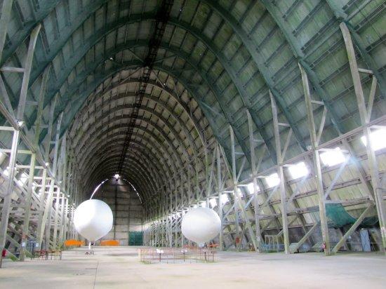 Ecausseville, France: hangar à dirigeable intérieur