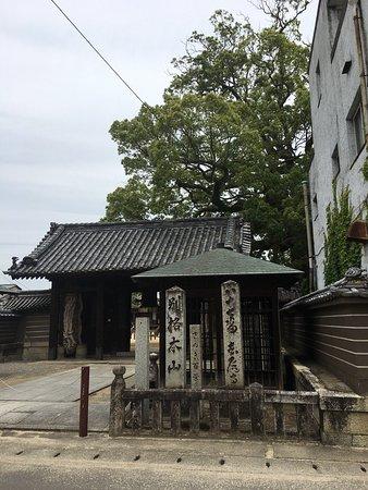 Sanuki, Japon : 長尾寺