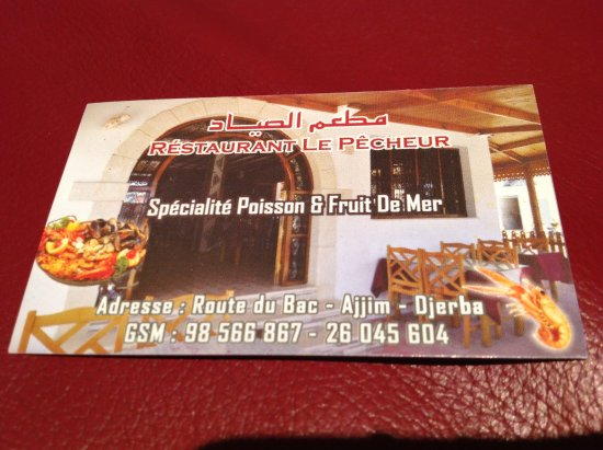 Ajim, Tunísia: Carte du restaurant