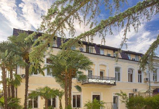 Dioskuriya Guest House
