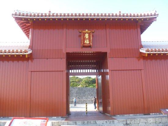 Kofukumon Gate