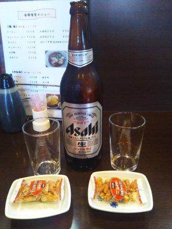 Mori-machi, Japão: Um ótimo ambiente para comer