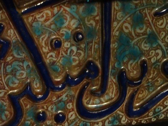 Faizul-Islam Mosque