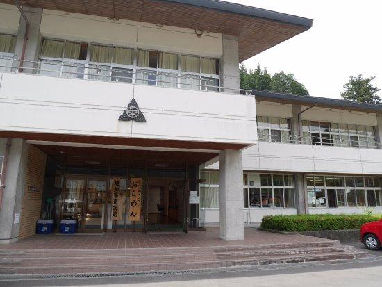 Yusuhara-cho, Japonia: 越知面小学校