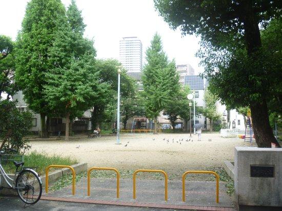 Kurosakicho Park