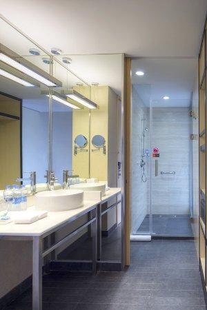 Yancheng, Kina: Guest Bathroom