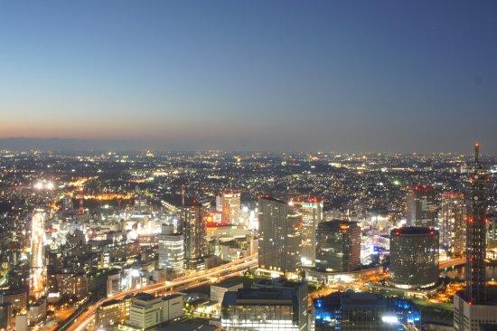 Zdjęcie Yokohama Royal Park Hotel