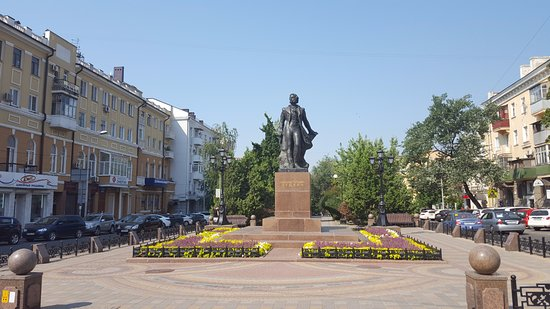 A.S. Pushkin Monument