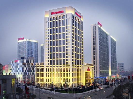 Zhenjiang, China: Exterior
