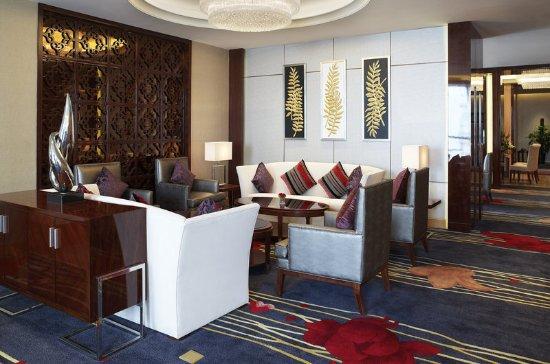 Zhenjiang, China: Club Lounge