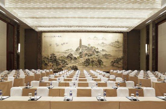 Zhenjiang, China: Ballroom - classroom setup