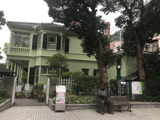 Moegi no Yakata