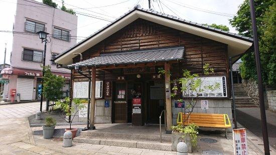Shibu no Yu