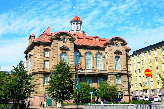متحف التاريخ الطبيعي