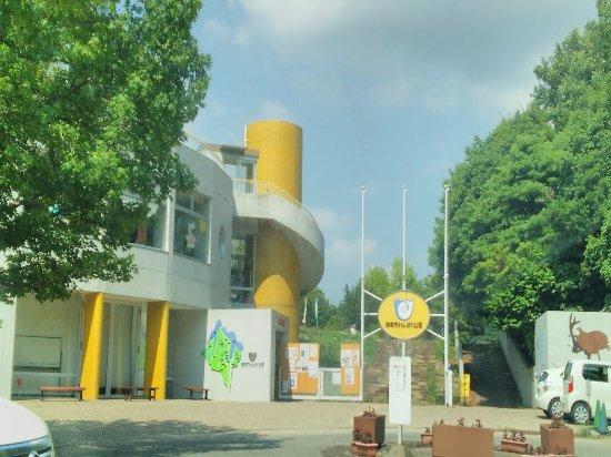 Kainan, Japan: メイン建物