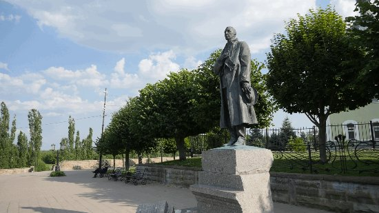 Monument to Rakhmaninov