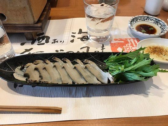 Iki, Japonya: photo2.jpg
