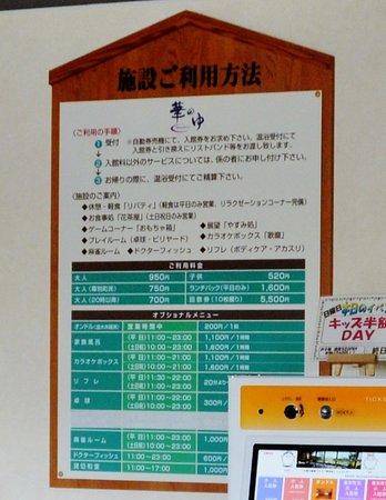 Makubetsu-cho Photo