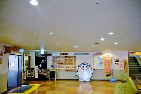 โรงแรมโทคาจิ มาคุเบตสึ ออนเซ็น แกรนด์วริโอ ภาพถ่าย