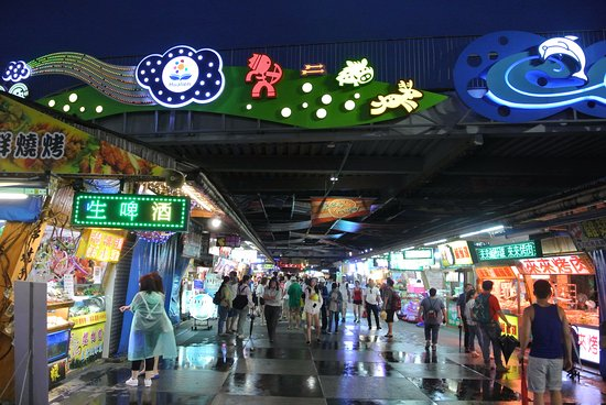 Hualien Dongdamen Tourist Night Market