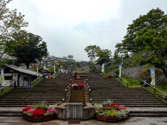 Shibukawa, اليابان: 伊香保 石段街