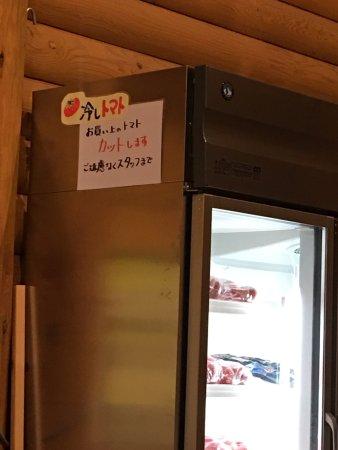 Niikappu-cho, Japonia: photo6.jpg