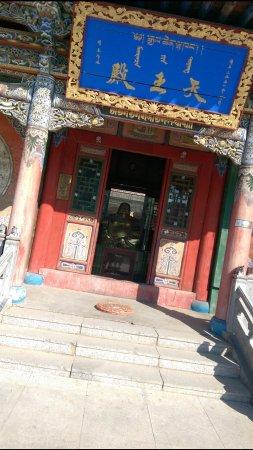 Tongliao, China: Dalelin Temple