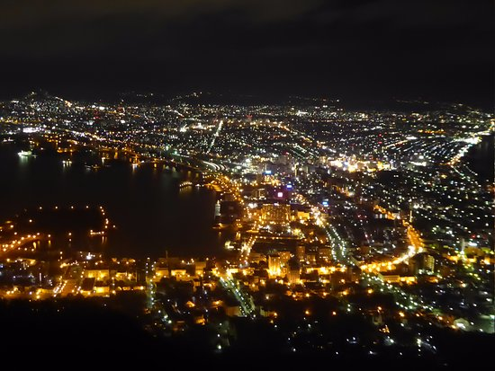 Hakodate, Japan: city view...