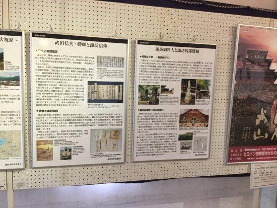 Takashima Castle: photo7.jpg