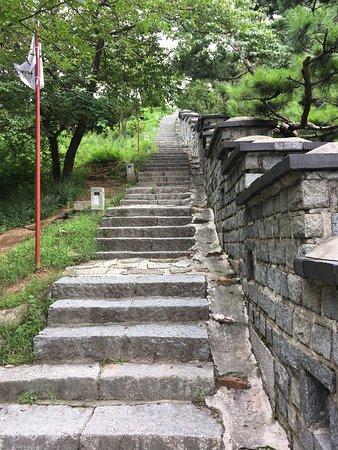 Hwaseong Fortress: photo3.jpg