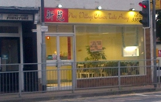 New Village Chinese Take Away Braintree Restaurant