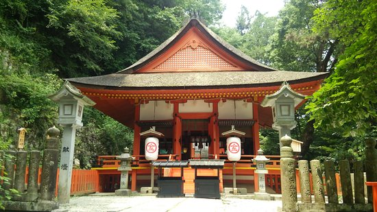 Izutama Shrine