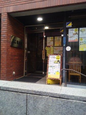 Asakusa Public Hall: 亀井庵という飲食店も有ります
