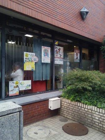Asakusa Public Hall: 亀井庵外観