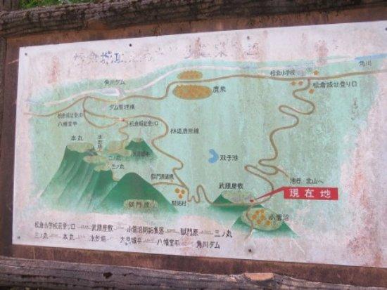 Uozu, Nhật Bản: 現地案内図